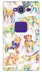 さとう ゆい「pastel lion」 / for AQUOS Xx2 502SH/SoftBank